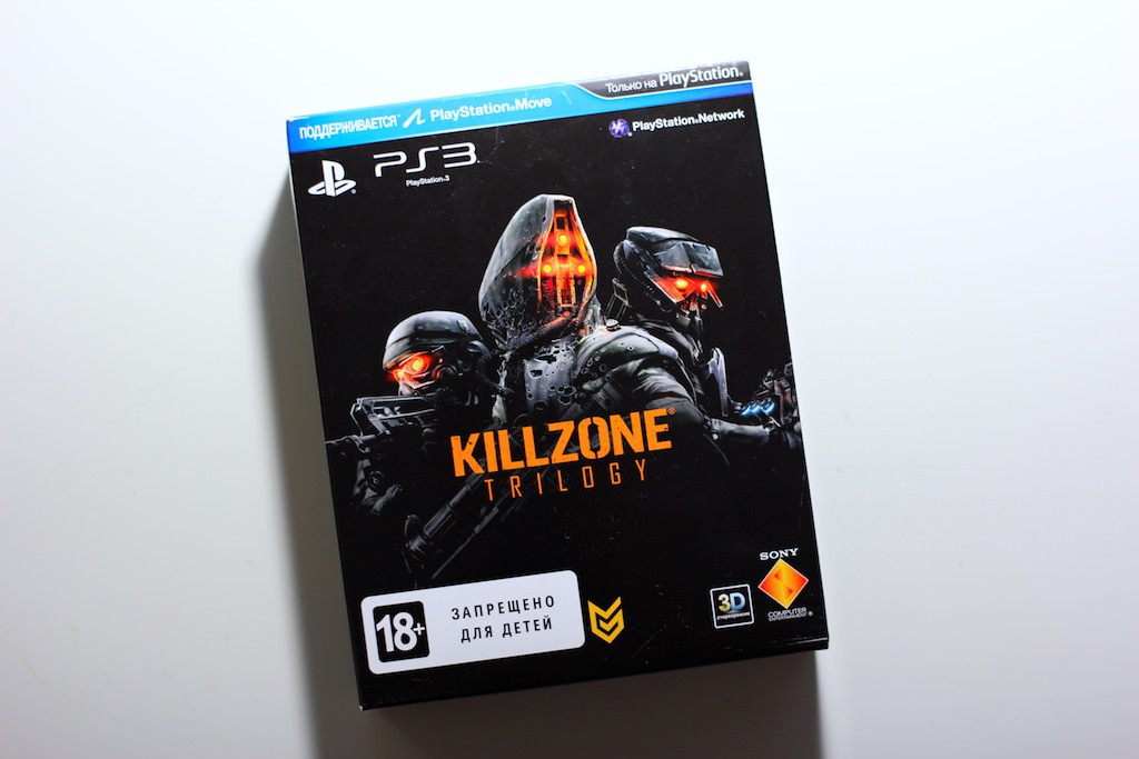 killzone-1-hd-ps3-2
