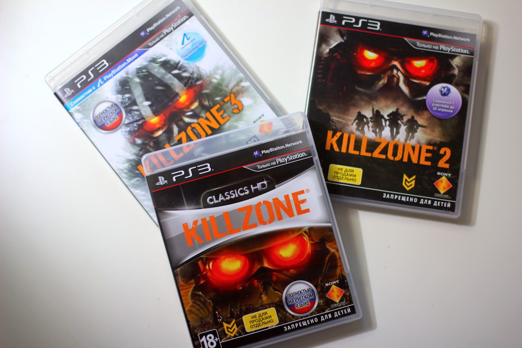 killzone-1-hd-ps3-3